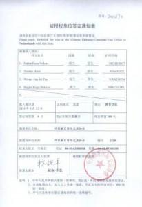 visum voor China aanvragen