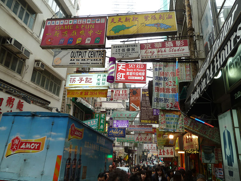 stedentrip naar Hong Kong