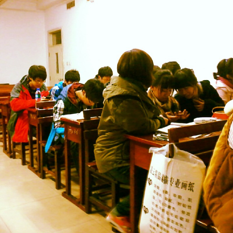 Engels leerkracht in China
