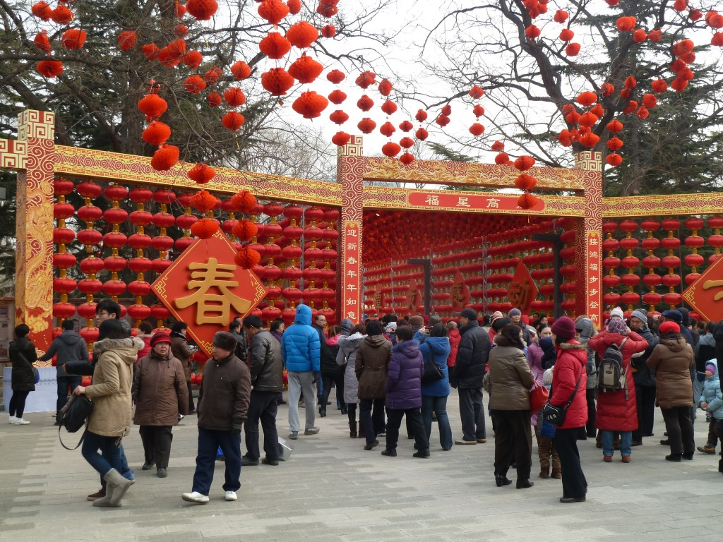 Temple Fair Beijing