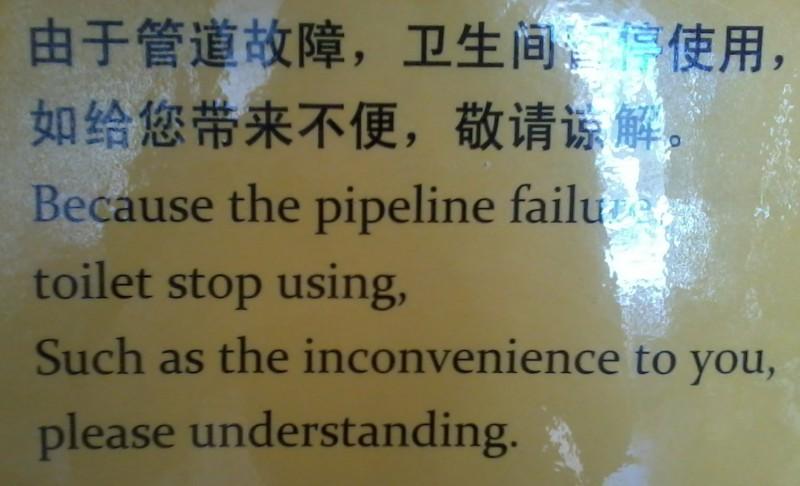 chinglish in China