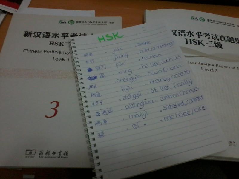 chinees studeren