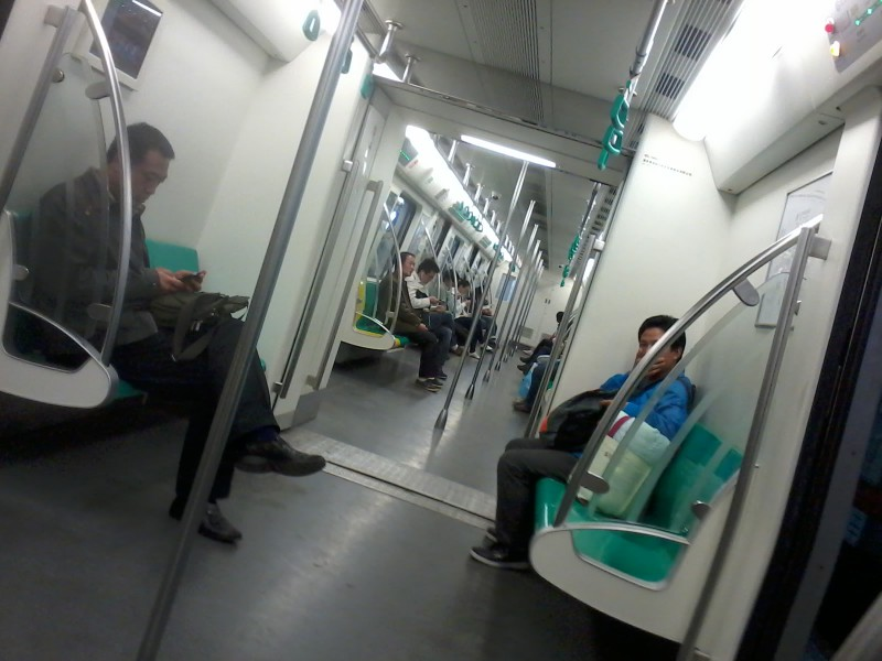 metro in Peking