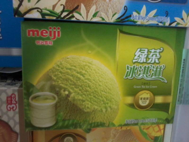 groene thee-ijs