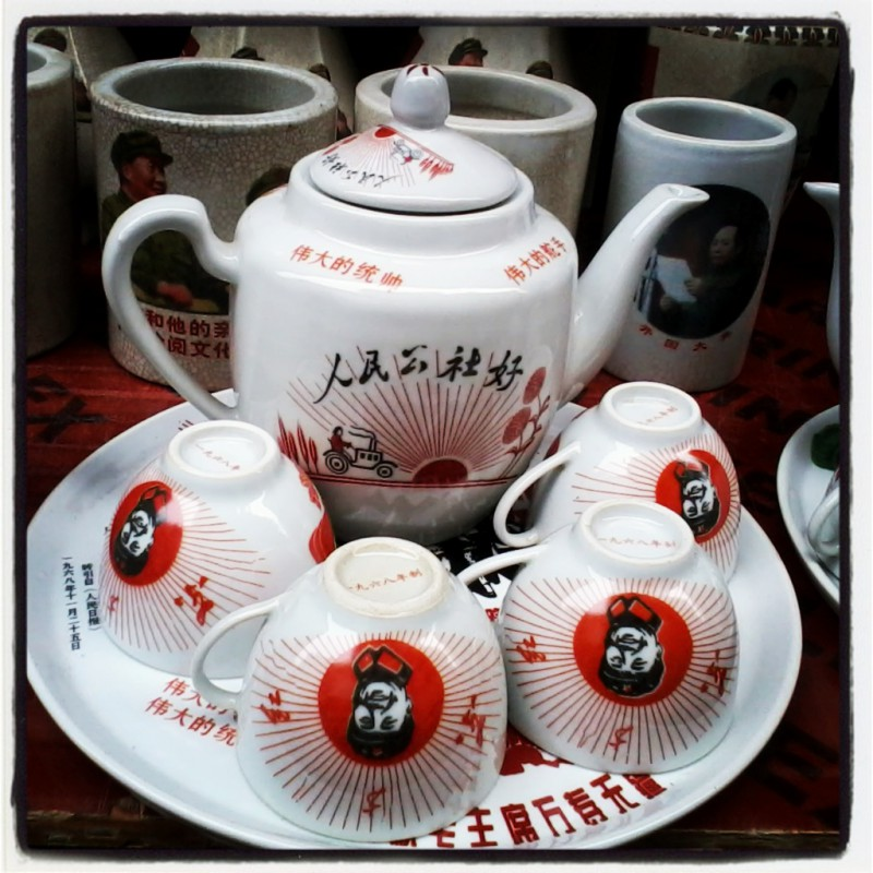 Mao servies