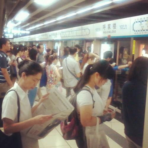 reizen vervoer metro