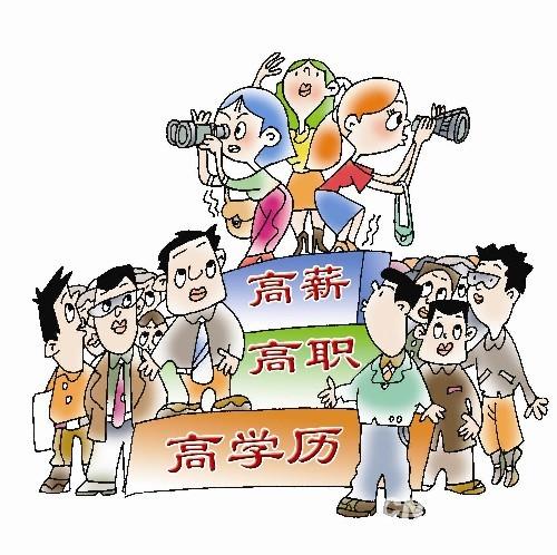 kliekjes vrouwen van china
