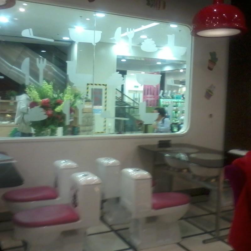 Modern Toilet restaurant beijing