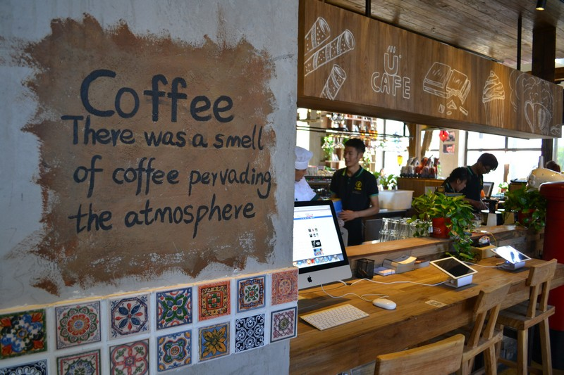 U Coffee in Hohhot