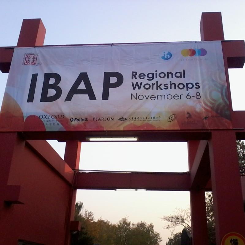 pyp workshop