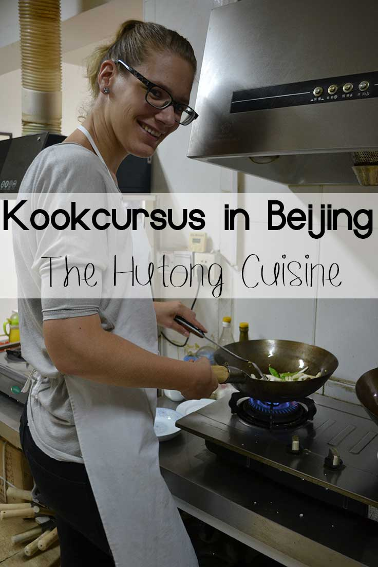 koken in china