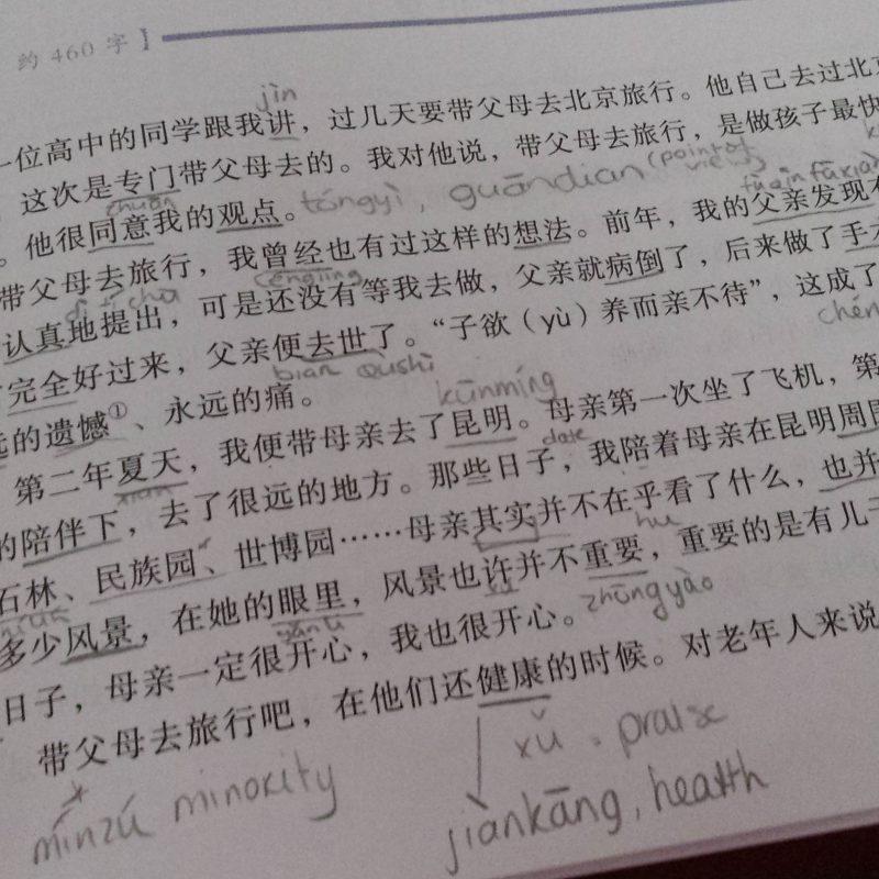 Chinese tekst