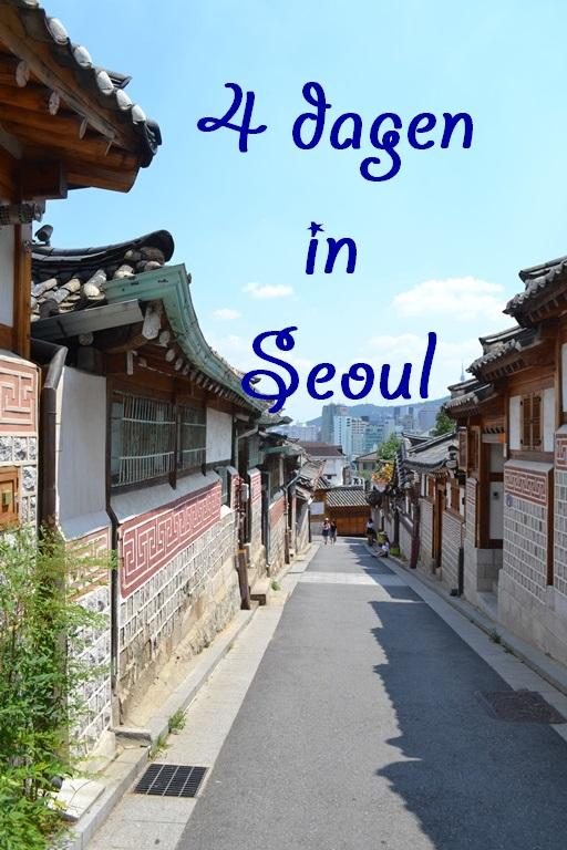 dagen in seoul