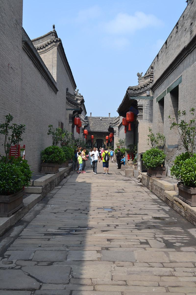 313 kamers in de courtyard van de familie qiao - Idee gang ingang ...
