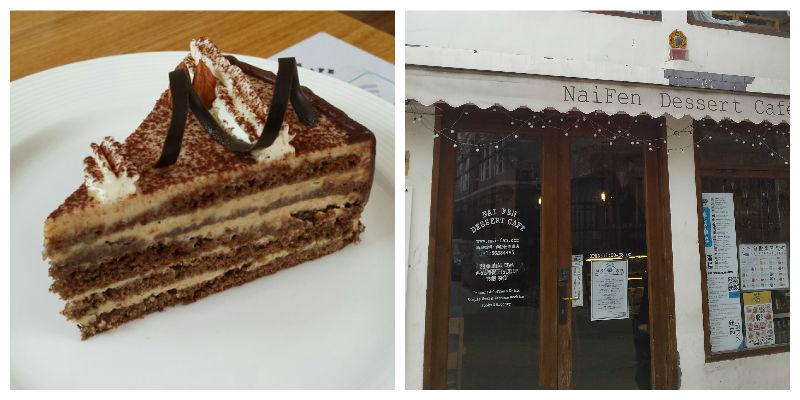 Naifen Dessert Cafe