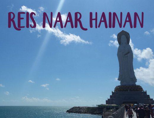 reis naar hainan