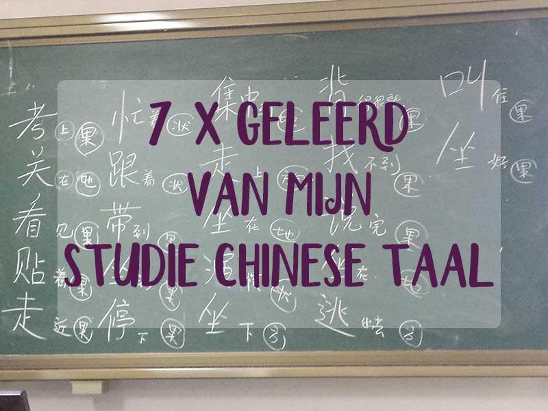 studie chinese taal