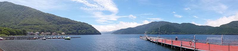 boottocht over het ashi meer