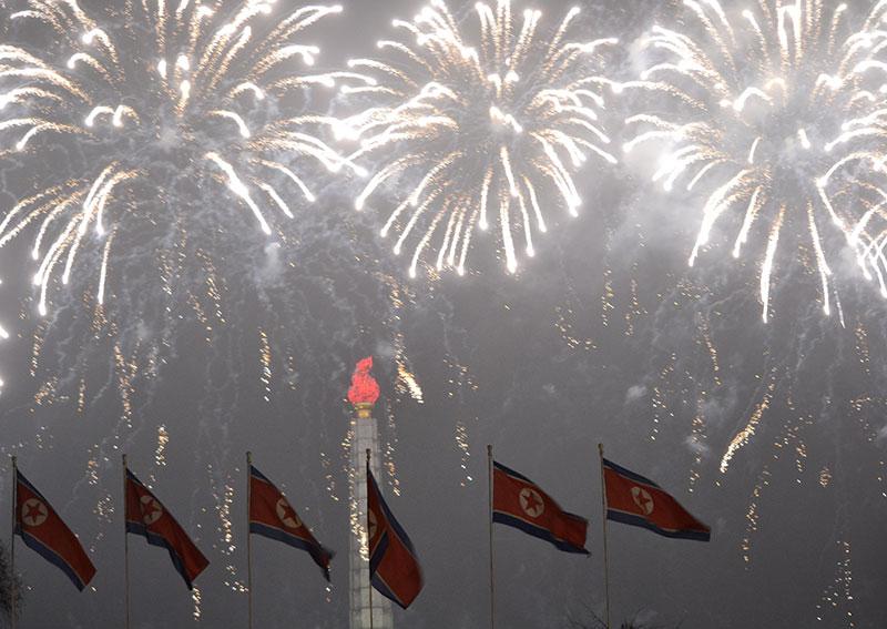 vuurwerk pyongyang