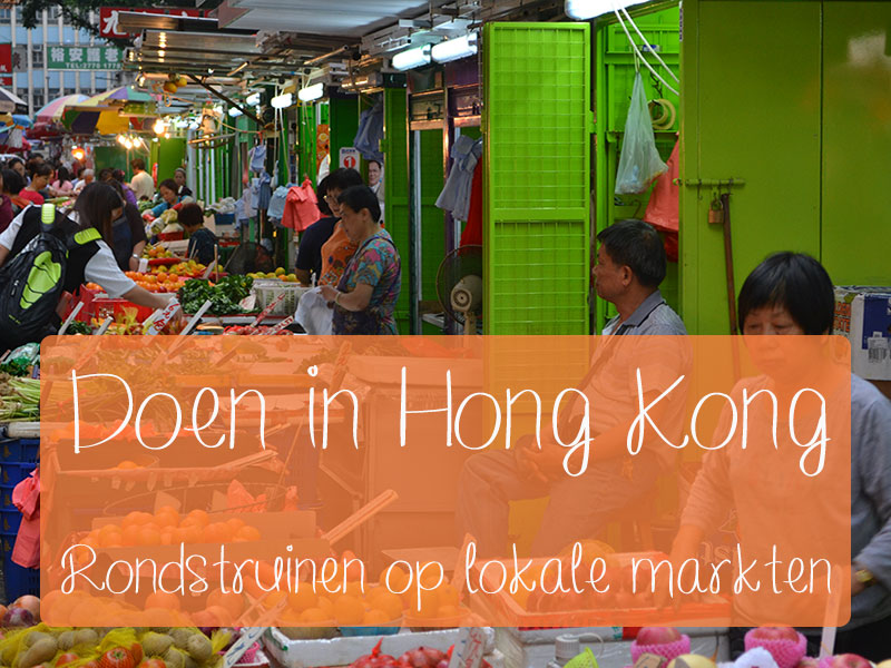 doen in hong kong
