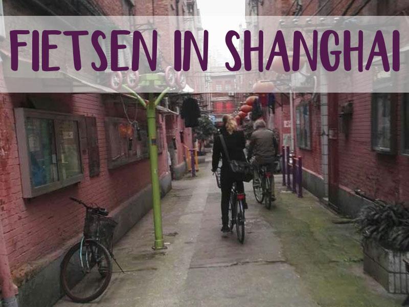 fietsen in shanghai