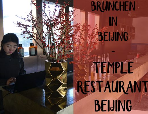 brunchen in Beijing - temple restaurant beijing