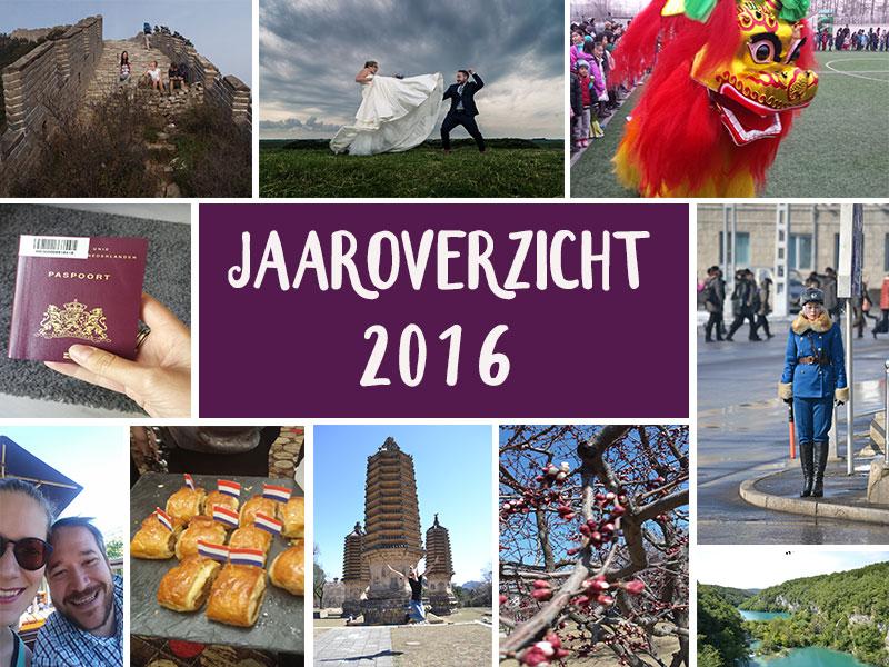 jaaroverzicht 2016