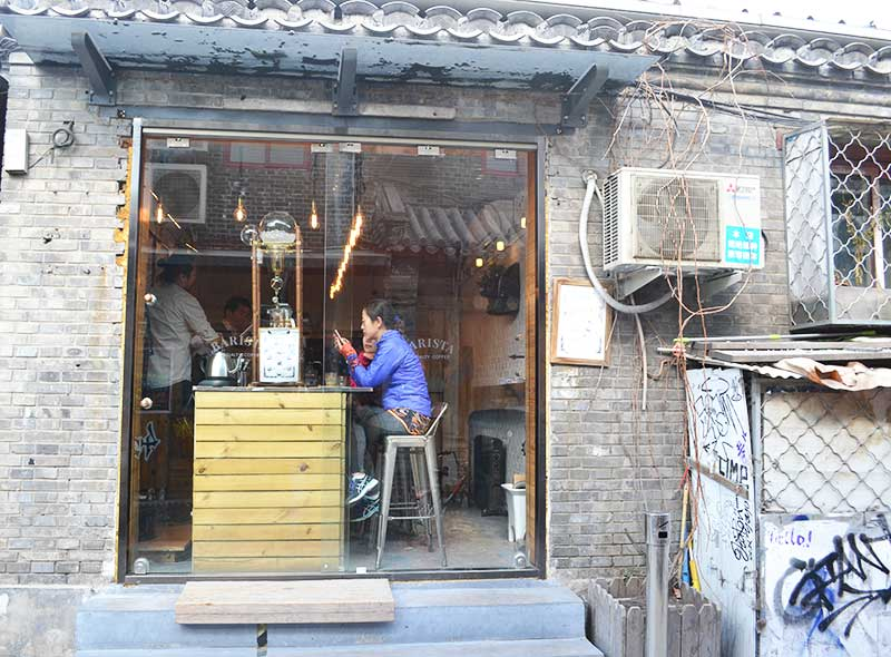 wudaoying hutong in beijing