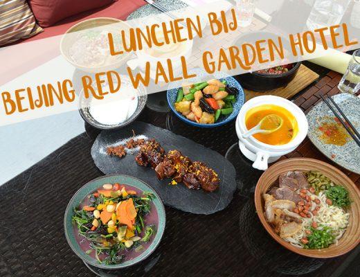 boetiek hotel beijing red wall garden hotel