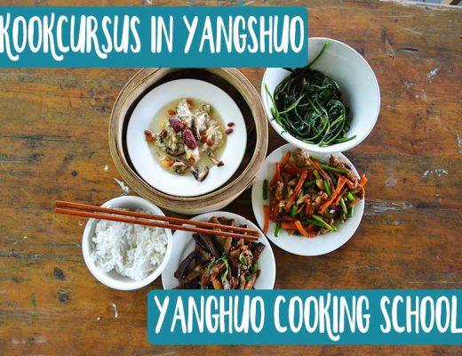 kookcursus in yangshuo
