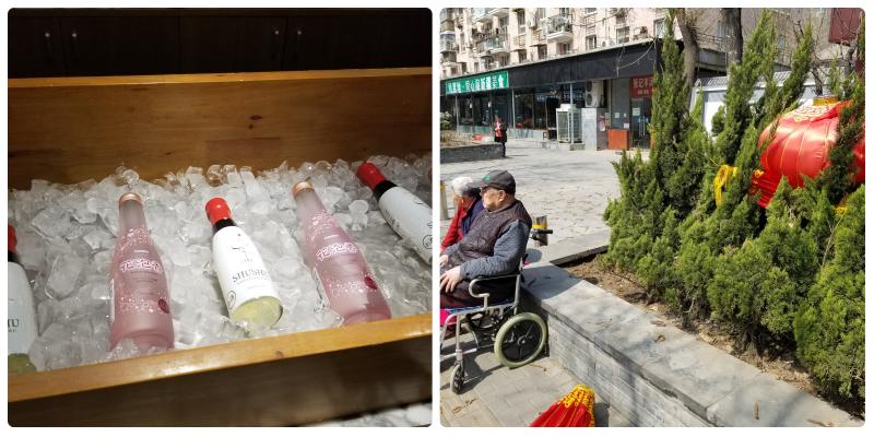 straatleven China