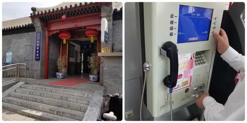 Politiebureau China