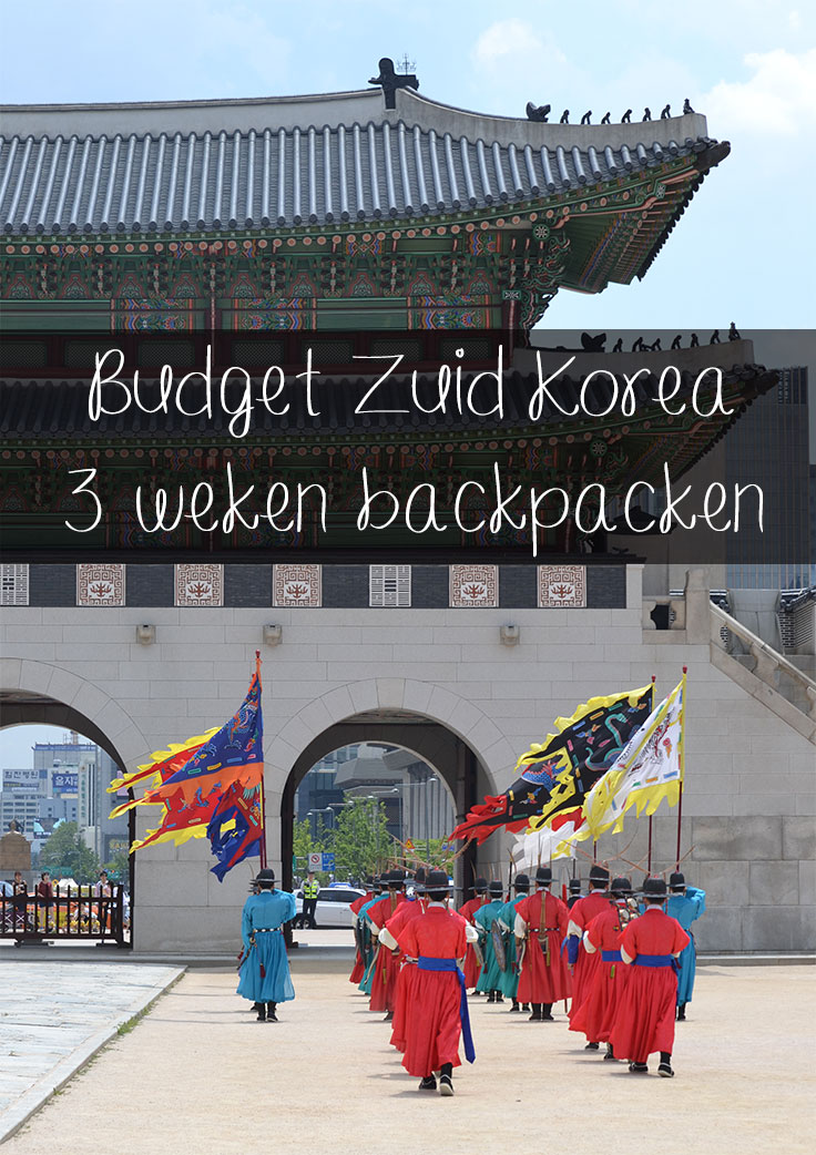 budget zuid korea