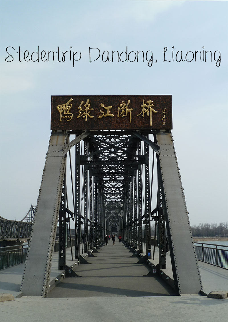 stedentrip dandong