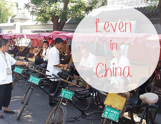 leven in china feature