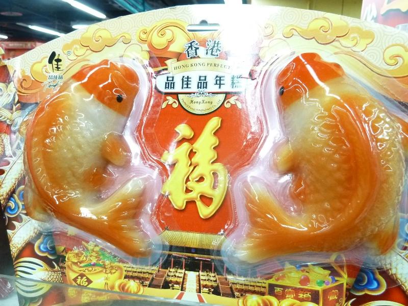 jaar van de vis