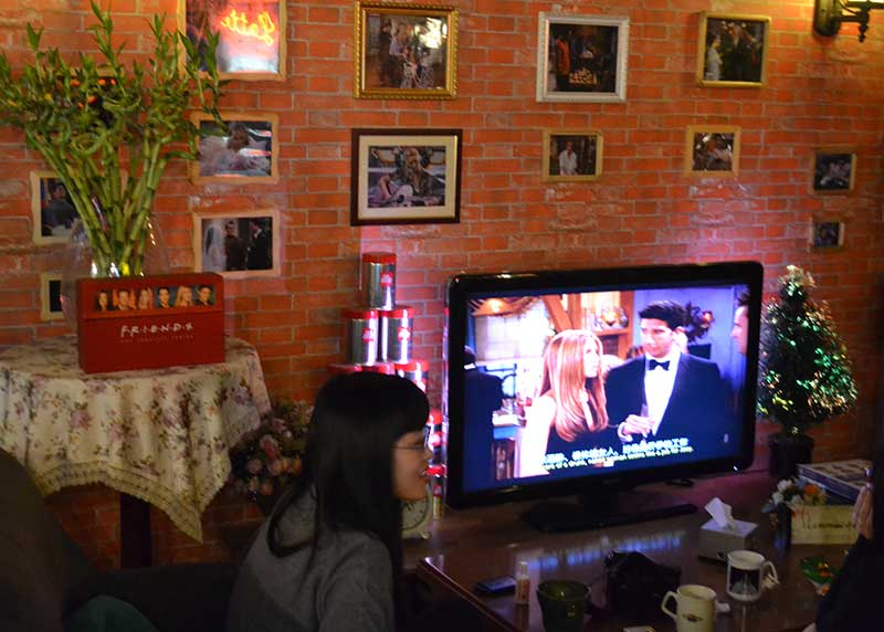 central perk beijing