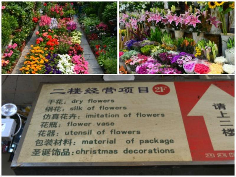 liangma flower market