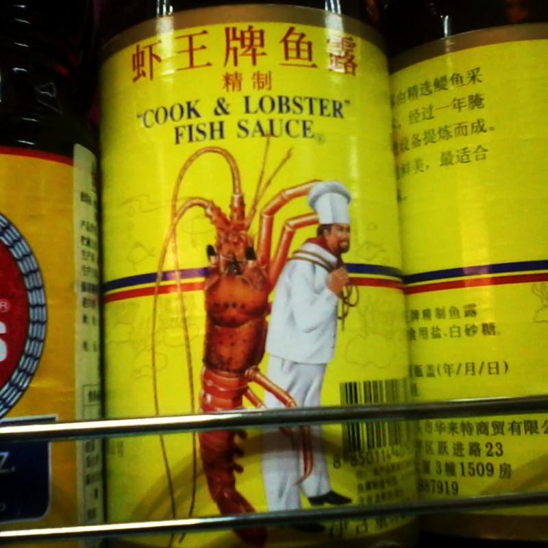 grappige chinese verpakkingen