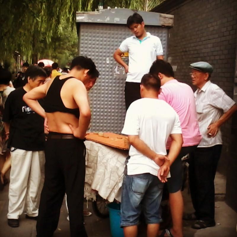 Beijing bikini