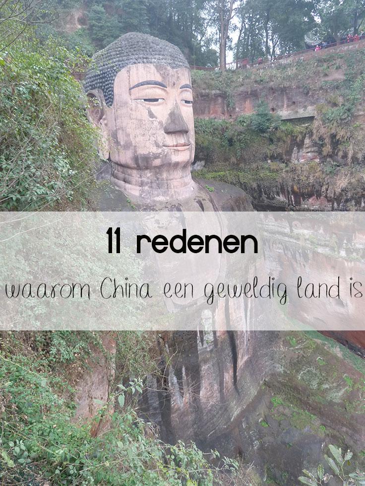 waarom china geweldig land