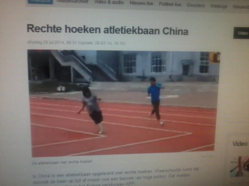 atletiekbaan in china