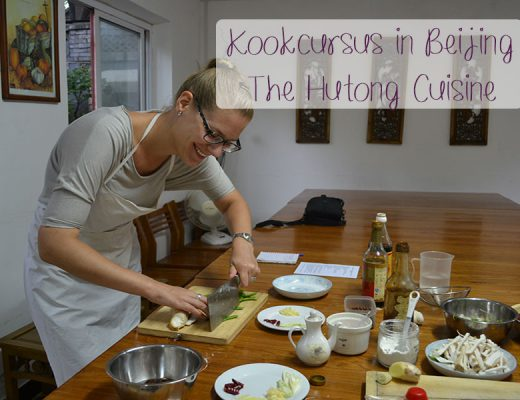 kookcursus in beijing