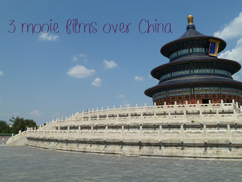 films over china