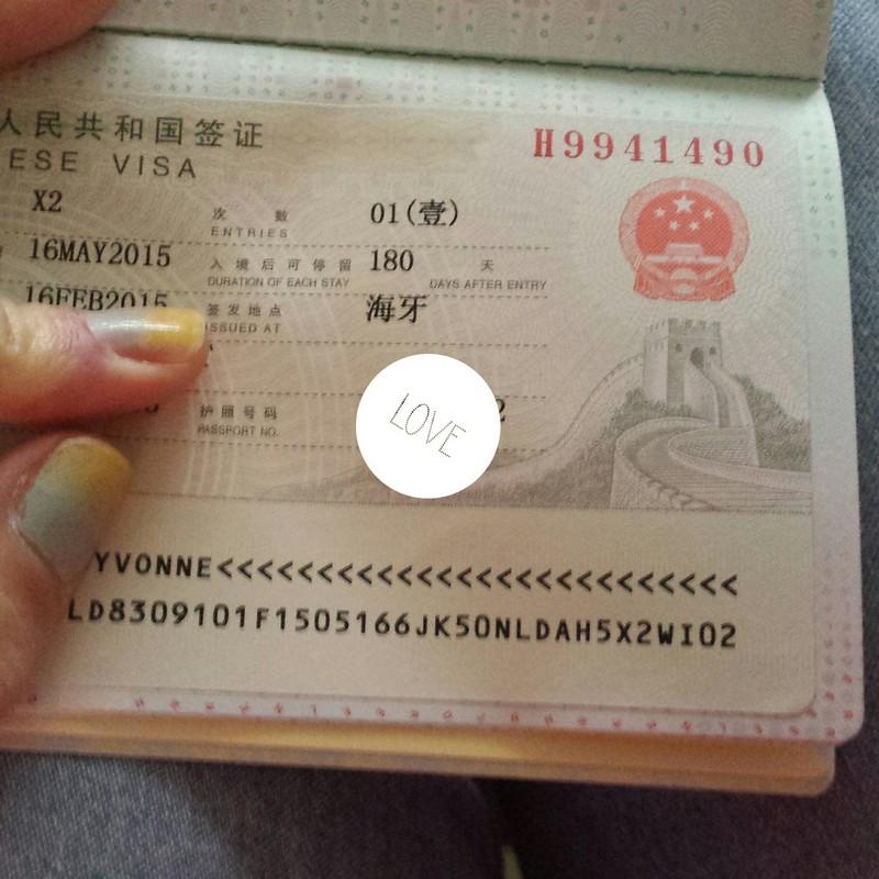 visum voor China