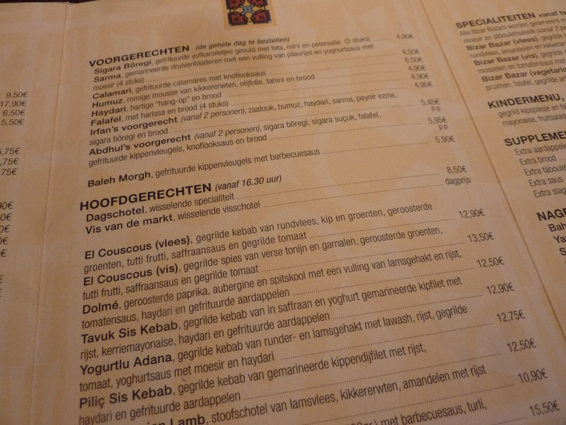 Hotel Restaurant Bazaar rotterdam