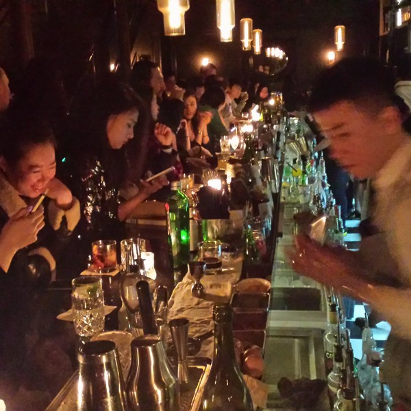 Cocktailbar Beijing