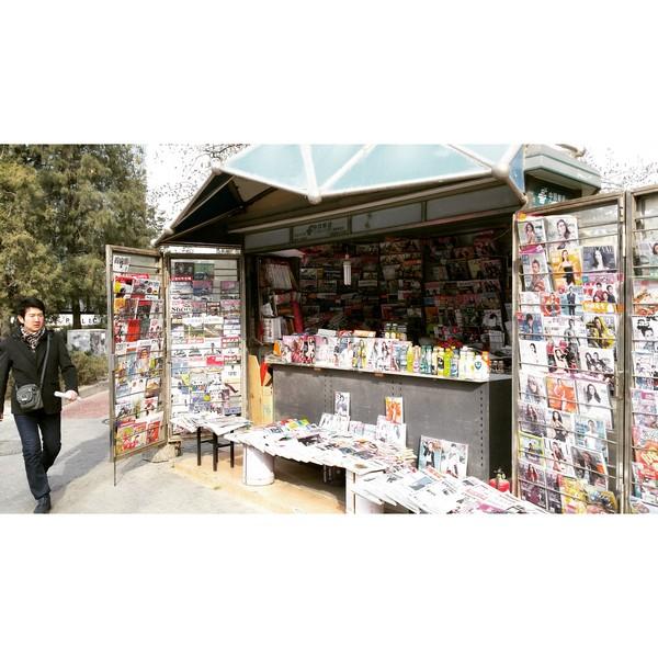 kiosk in beijing