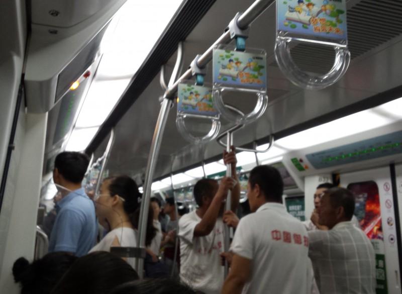 metro in Beijing