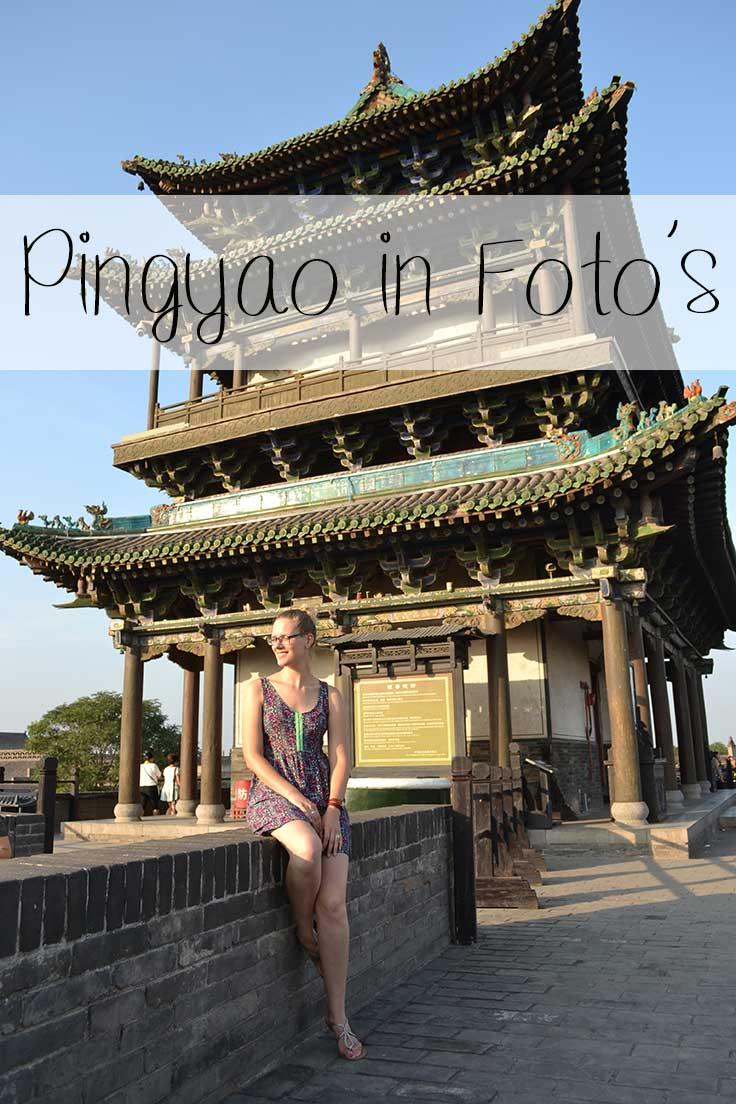 pingyao